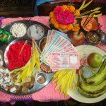 Dashain ( Bijaya Dasami )