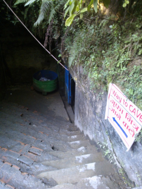 gupteshwor-cave-door