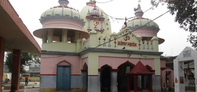 Jaleshwar-Mahadev