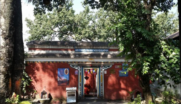 Kirateshwar Mahadev Temple 768x441