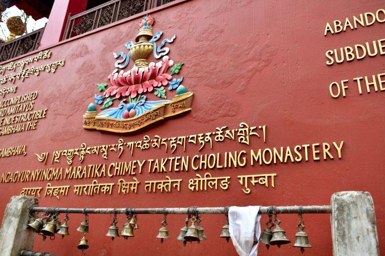 Maratika Monastery sign 768x512